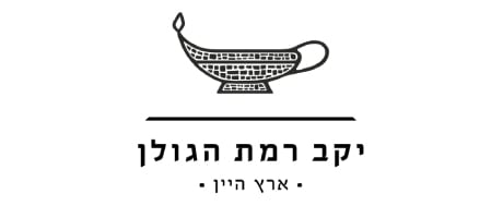יקב רמת הגולן לוגו