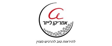 אמריקן לייזר לוגו