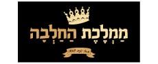ממלכת החלבה לוגו