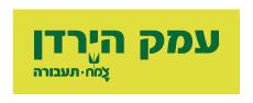 עמק הירדן לוגו