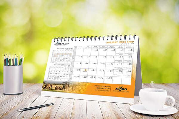 לוח שנה משולש שולחני
