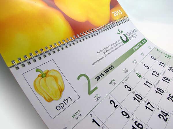 לוח שנה תלוי חודש אחד