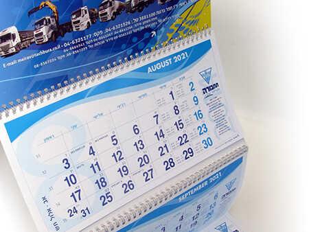 לוח שנה 3 חודשים